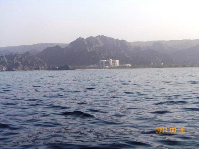 Return home - Al Bustan Palace Hotel_16.08.07