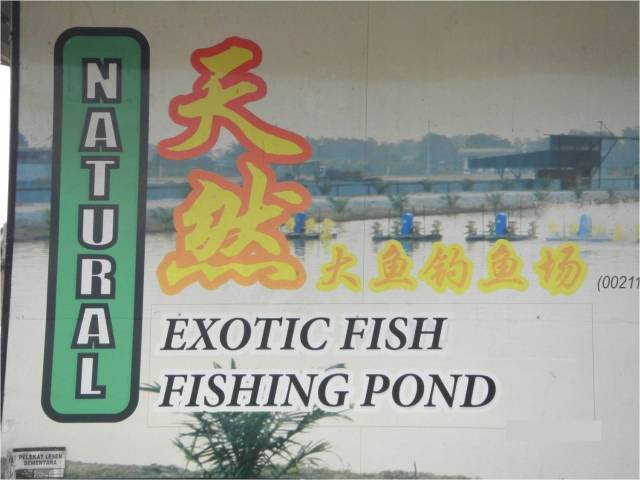 Natural Exotic Pond signboard (2) [ed r]