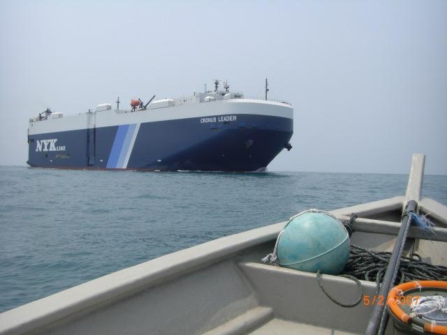 Cargo Ships (30.03.14) (1)