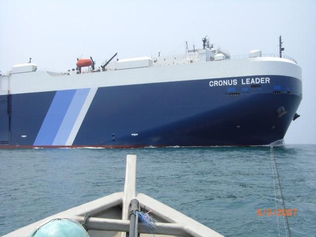 Cargo Ships (30.03.14) (2)