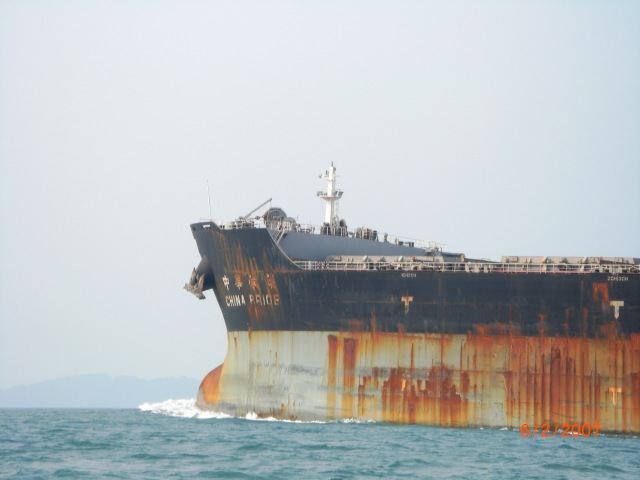 Cargo Ships (30.03.14) [ed] (6)
