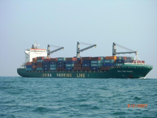 Cargo Ships (30.03.14) [ed] (7)