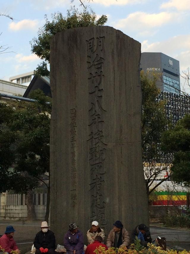 Tokyo_Fukagawafudouson (30.12.14) (1)