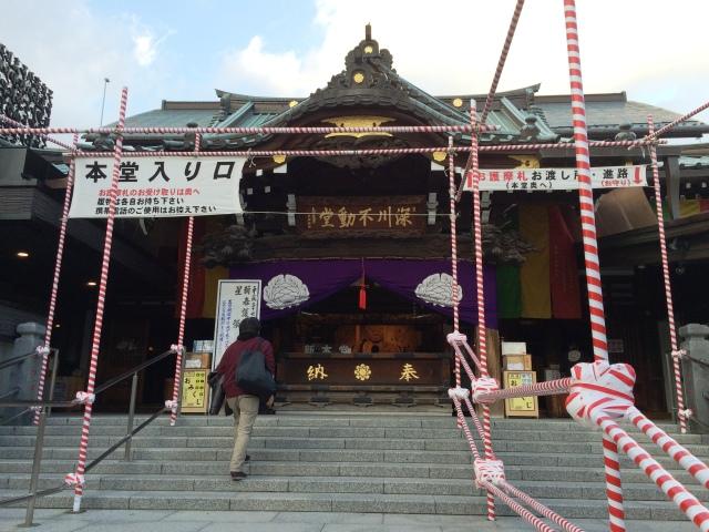 Tokyo_Fukagawafudouson (30.12.14) (4)
