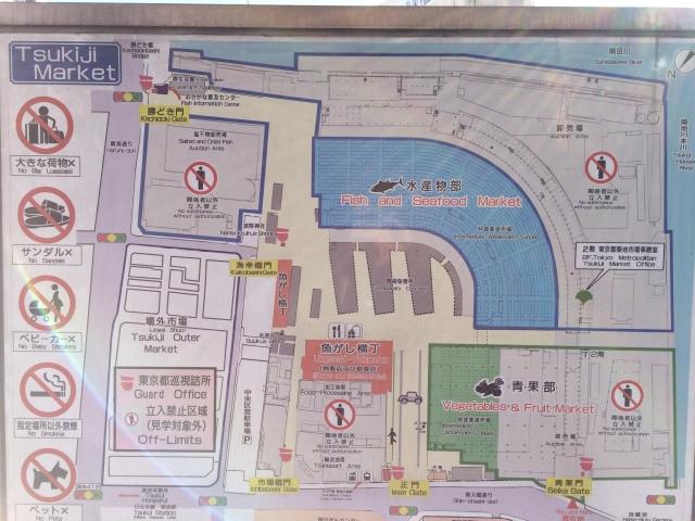 Tokyo_Tsukiji Area (17.12.14) (1)