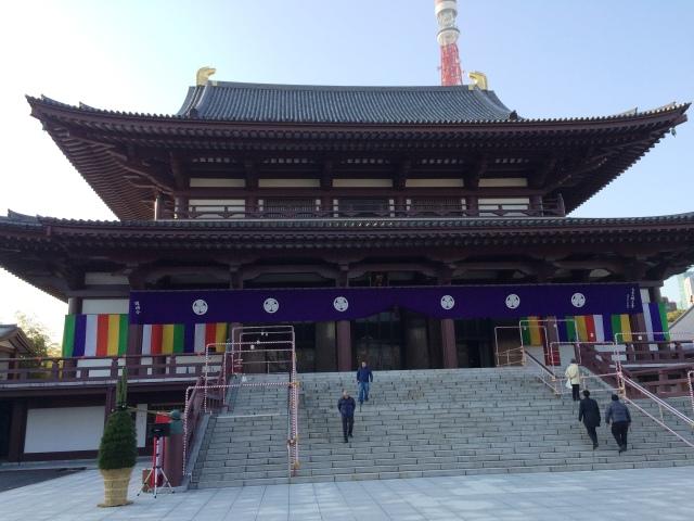 Tokyo_Zojo-ji Temple (Dec. 2014) (6)