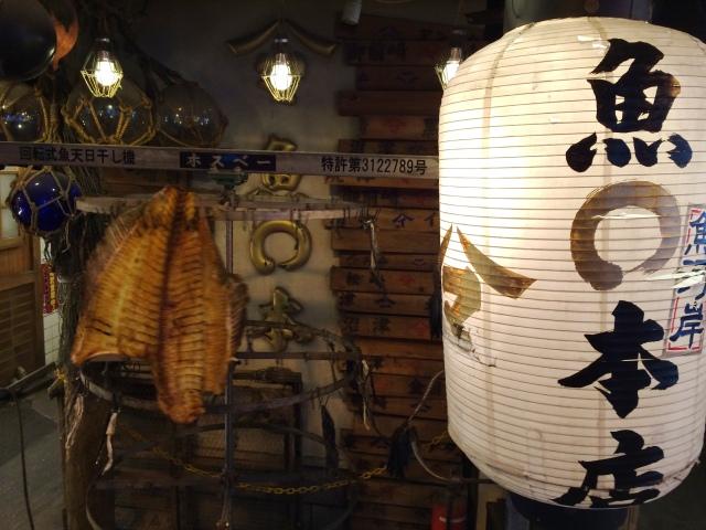 Ginza street views [24.02.16] (7) [ed]