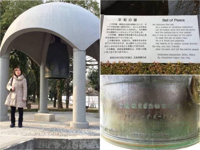 Hiroshima - Bell of Peace [27.02.16]