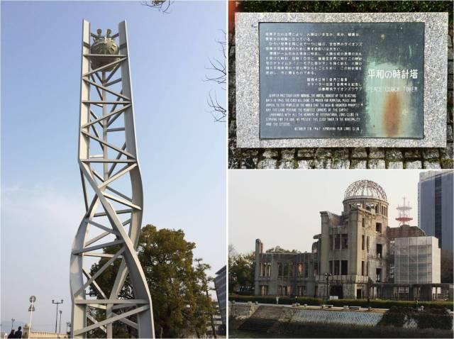 Hiroshima - epicenter peace clock (27.02.16)