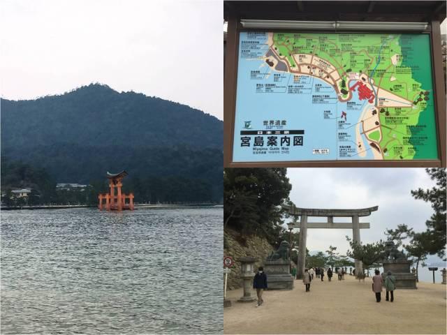Itsukushima Shrine torii [27.02.16]