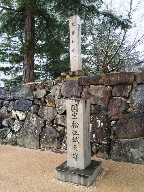 Matsue Castle & Grounds, Shimane [26.02.16] (2) [ed]