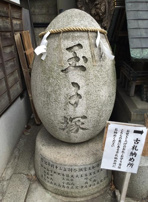 Tokyo Tsukiji Market [29.02.16] (35) [rc]