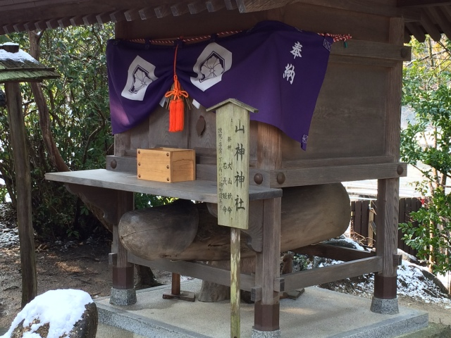 Yaegaki Shrine, Matsue [26.02.16] (7)
